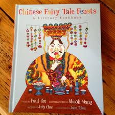 Wang, Shaoli Feasts cover