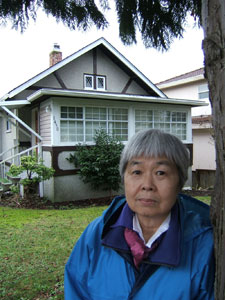 Kogawa, Joy in front of Marpole home