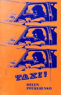 The original cover art for Taxi!