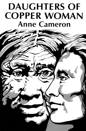 Cameron,-Anne,-COVER-WEB