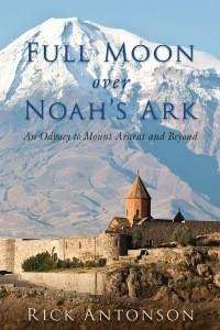 Antonson, Rick Ararat frontcover