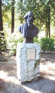 Bust of Rabindranath Tagore, University of British Columbia, Vancouver, British Columbia, Canada
