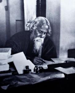 Tagore Rabindranath