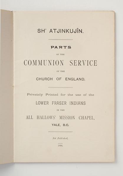 15-a-shatjinujin-title-page